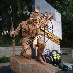 Památník padlým v afgánské válce