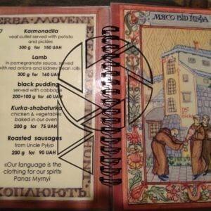 Haličské menu