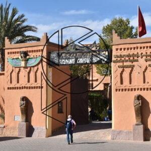 Muzeum filmu v Ouarzazate